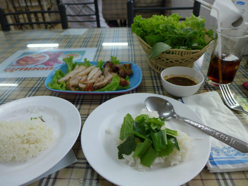 Typisch Indonesien Reis